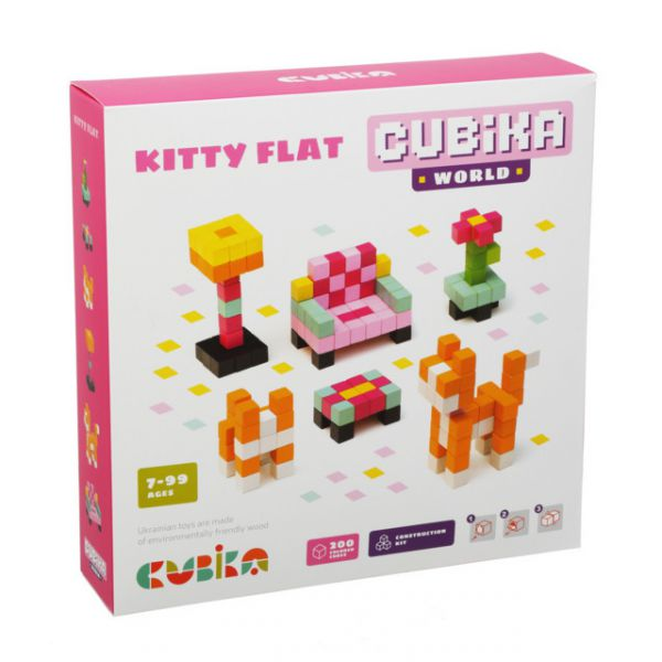 Wooden construction set Cubika World